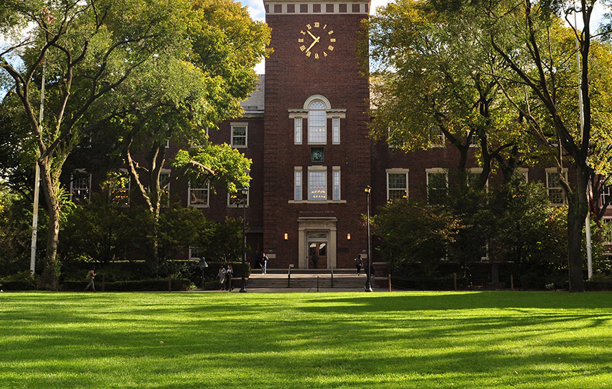 brooklyn-college-library-campus-banner
